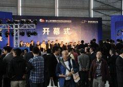 开幕式上的媒体与观众